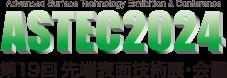 ASTEC 2020